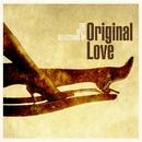 ボラーレ!ザ・ベスト・セレクションズ・オブ・オリジナル・ラヴ/ORIGINAL LOVE