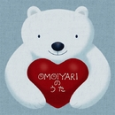 OMOIYARIのうた/藤田恵美