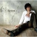fiction/秋田慎治
