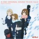K-ON!! ORIGINAL SOUND TRACK Vol.2/サウンドトラック