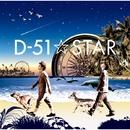 STAR/D-51
