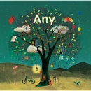 宿り木/Any