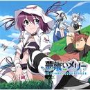 TVアニメ「夢喰いメリー」オリジナルサウンドトラック/奥慶一