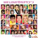 WE LOVE ヘキサゴン 2010/ヘキサゴンオールスターズ