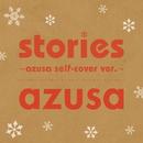 stories ~azusa self-cover ver.~/azusa