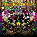 Thrill Ride Pirates/SuG