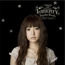 LIBERTY/神田沙也加