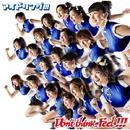 Don't think. Feel !!!(初回盤B)/アイドリング!!!