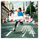 アメリカン少年/JAMIL