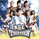 ALL TOGETHER/FUNKIST