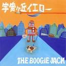 宇宙ヶ丘イエロー/the BOOGIE JACK
