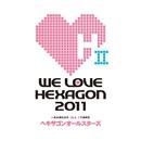 WE LOVE ヘキサゴン 2011 CD only/ヘキサゴンオールスターズ