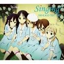 Singing!(通常盤)/放課後ティータイム