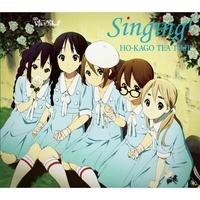 Singing!/放課後ティータイム