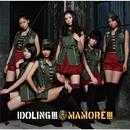 MAMORE!!!(初回限定盤A)/アイドリング!!!
