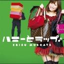 ハニーとラップ♪(初回盤A)/恵比寿マスカッツ