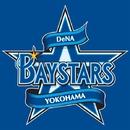 熱き星たちよ(2012ヴァージョン)/横浜DeNAベイスターズ