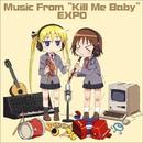 "TVアニメ「キルミーベイベー」劇中音楽集 Music From ""Kill Me Baby""/EXPO"
