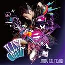 Just Crazy(初回限定盤CD+DVD)/チャン・グンソク