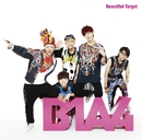 Beautiful Target-Japanese ver.- 通常盤/B1A4