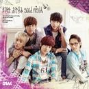 おやすみ good night -Japanese ver.- 初回限定盤A/B1A4