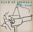 bird of passage/野崎良太