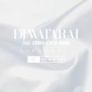 つつみ込むように・・・feat.COMA-CHI&DABO/DJ Watarai