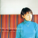 Review~下川みくに 青春アニソンカバーアルバム~/下川 みくに