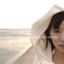 Mikuni Shimokawa Singles & Movies/下川 みくに