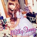 ナミダソラ(通常盤/CD Only)/Milky Bunny