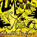 DOUBLE DRAGON/通常盤/LM.C