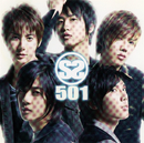 SS501 <通常盤>/SS501