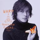 WARP/藤木直人