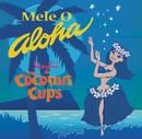 Mele O Aloha/サンディー&ザ・ココナツ・カップス