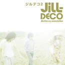 ジルデコ2/JiLL-Decoy association