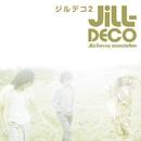 ジルデコ2/JILL-Decoy association