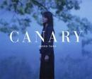 CANARY/岩男潤子