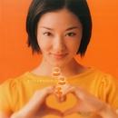 NHK連続テレビ小説「こころ」オリジナルサウンドトラック/音楽:吉俣 良