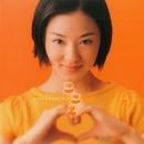 NHK連続テレビ小説「こころ」オリジナルサウンドトラック/吉俣 良