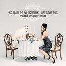 Cashmere Music/古内東子