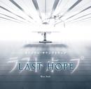 フジテレビ系ドラマ「LAST HOPE」オリジナルサウンドトラック/Ken Arai