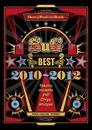BEST 2010-2012 <3939BOX>/SuG