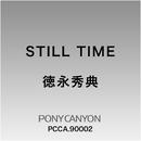 STILL TIME/徳山秀典