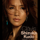 Clavis-鍵-/工藤静香