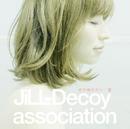 光の指す方へ / 蕾/JILL-Decoy association
