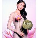 Lotus~生まれし花~/工藤静香