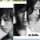 ハナムケ(通常盤)/w-inds.