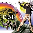 ロード/D-51
