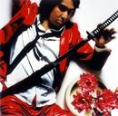 沈黙の薔薇/ORIGINAL LOVE