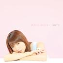 会いたいよ...会いたいよ!【通常盤】(CDのみ)/三森すずこ